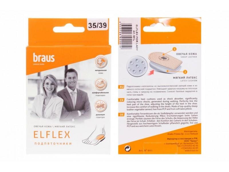 BRAUS  подпяточники Elflex р.35-39 арт.3716