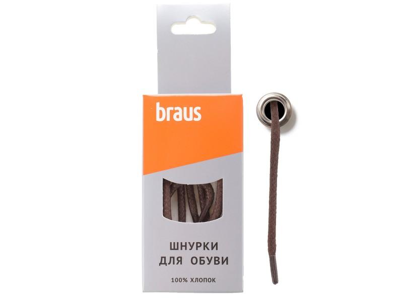 BRAUS Шнурки толстые с пропиткой 120см. арт.4114
