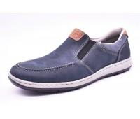 Слипоны | Спортивная обувь Rieker B2470/14